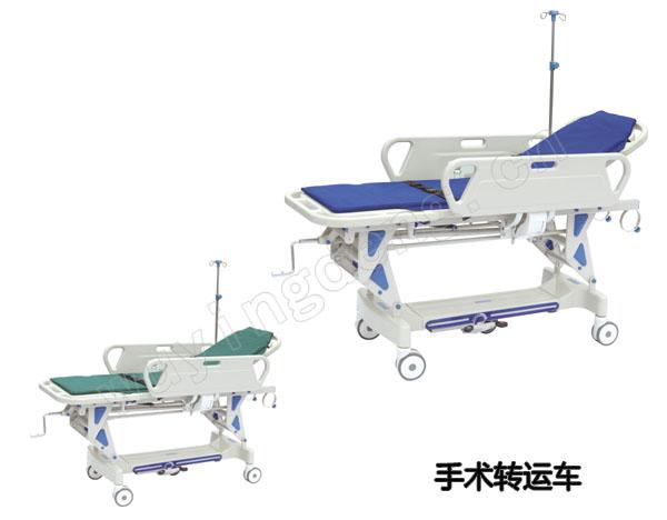 手术室转运车,手术转运用车