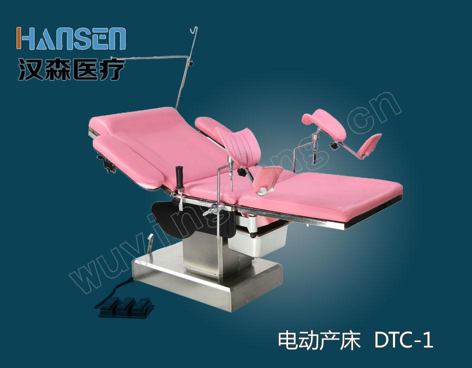 妇科电动手术台