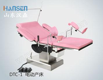 妇科手术床的安装注意